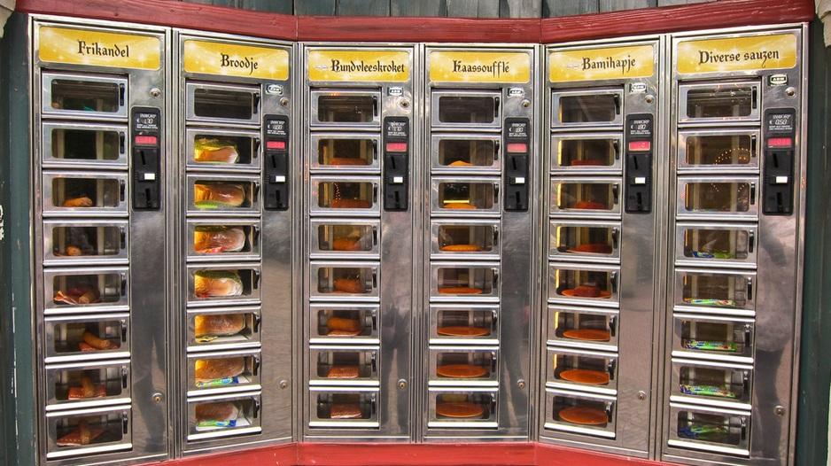 Automatiek (Food Dispensers)